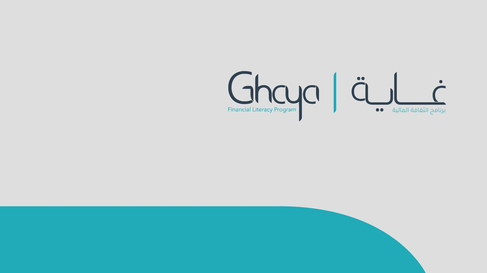 Ghaya Financial Literacy Programme
